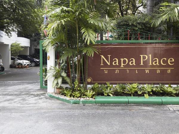 Napa Place Boutique Hotel Bangkok