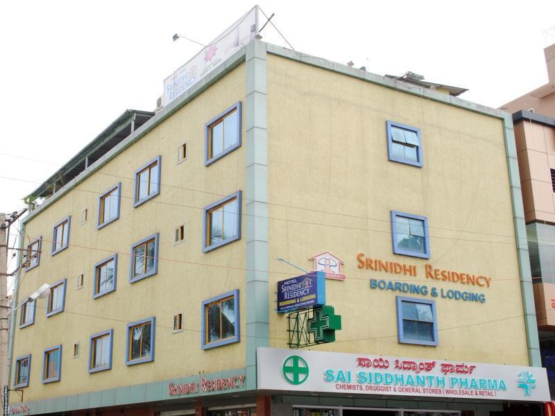 Srinidhi Residency