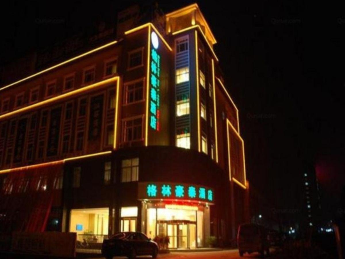 GreenTree Inn Chuzhou Dingyuan County People's Square General Hospital Business Hotel