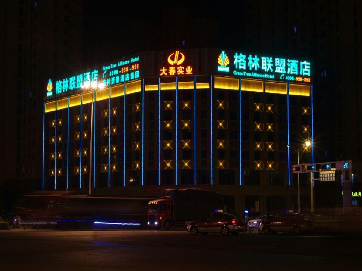 GreenTree Alliance Anhui Chuzhou Middle Qingliu Road Qingliu Bridge Hotel