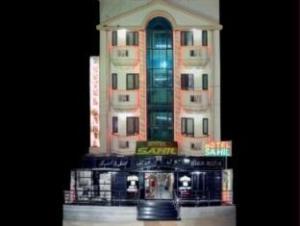 โฮเต็ล ซาฮิล (Hotel Sahil)