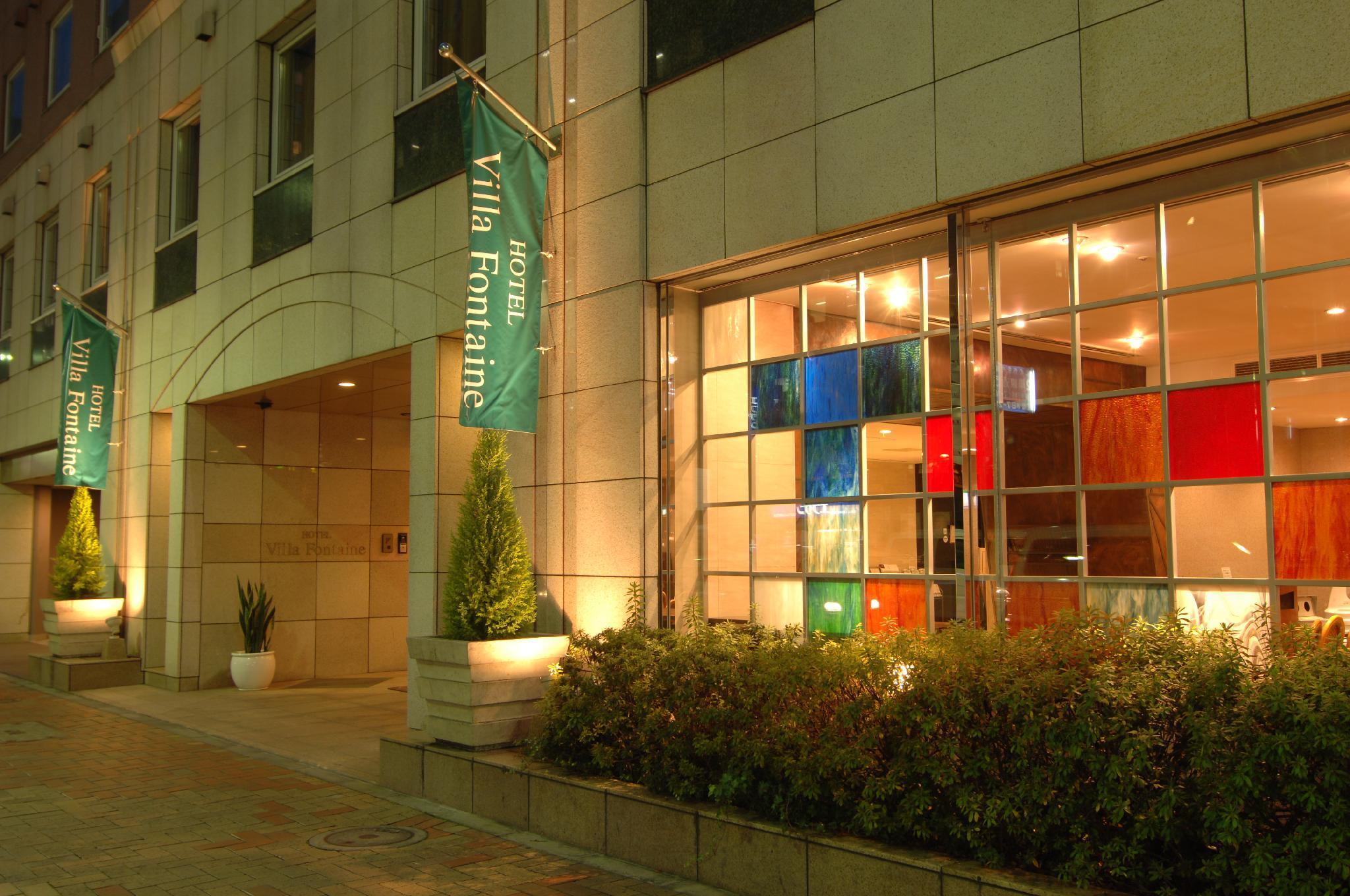 Hotel Villa Fontaine Tokyo Kayabacho