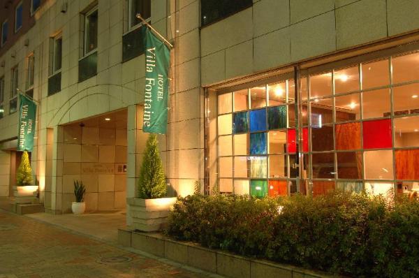 Hotel Villa Fontaine Tokyo-Kayabacho Tokyo
