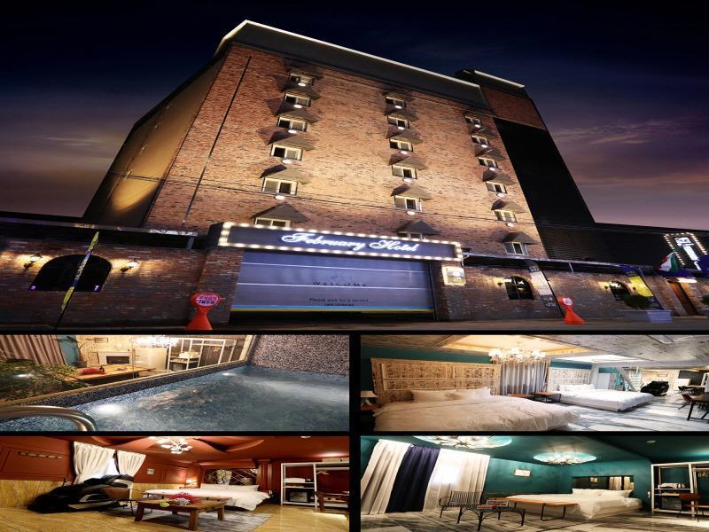 February Hotel Gimhae