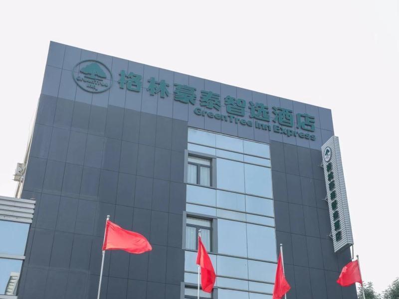 GreenTree Inn Dezhou Decheng District Binghu Zhong Avenue