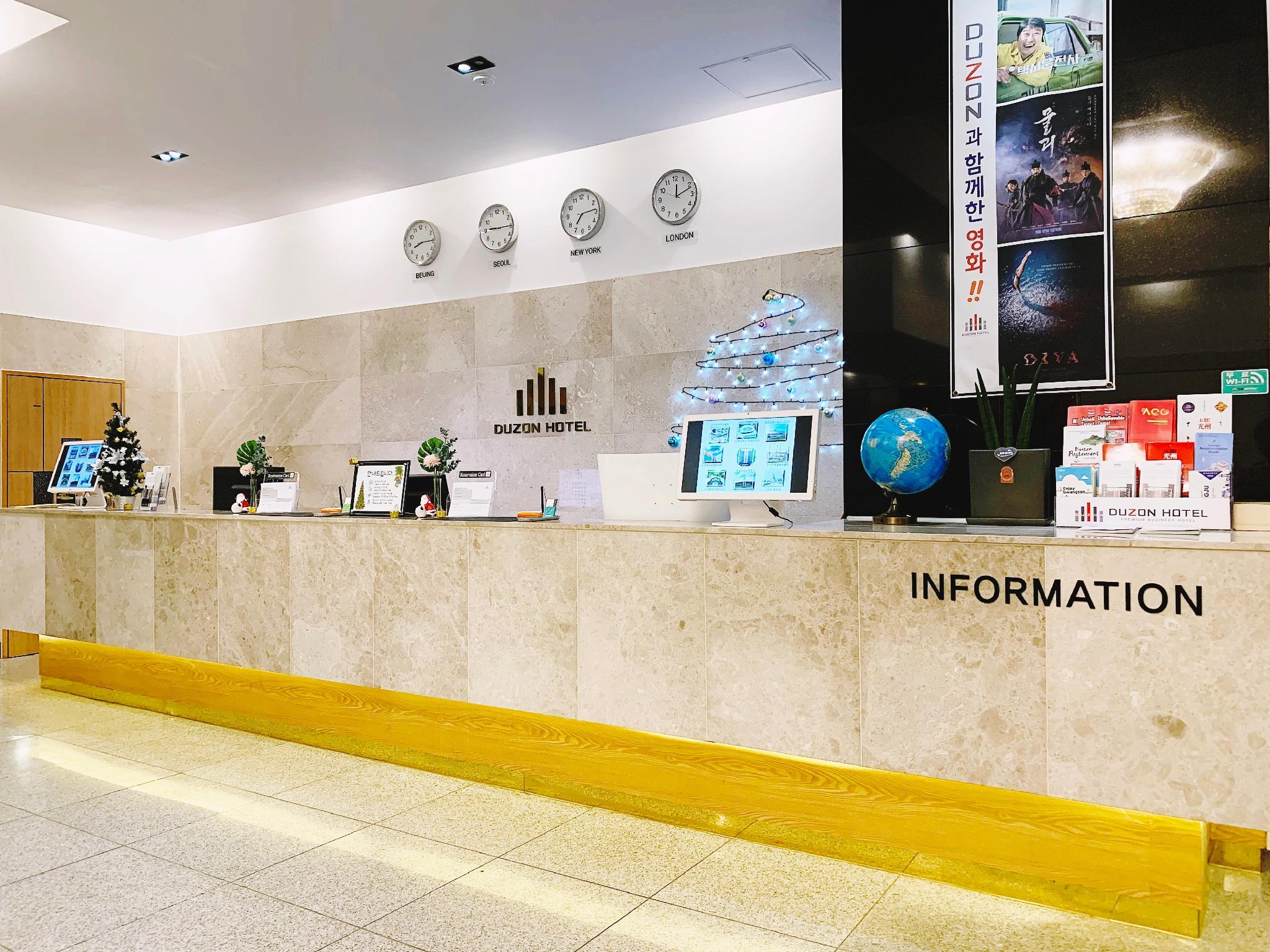 Duzon Business Hotel