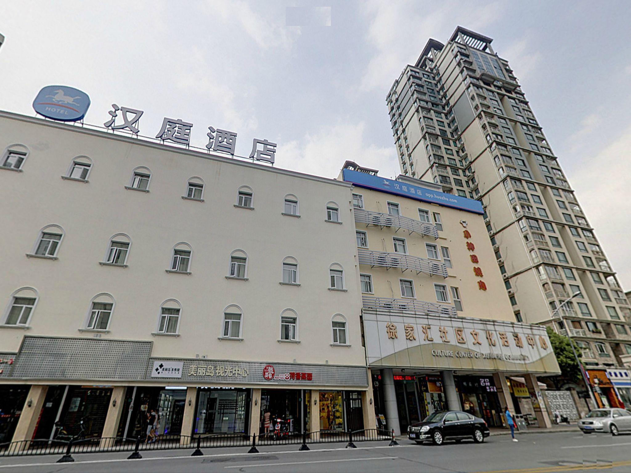 Hanting Hotel Shanghai Xujiahui Center