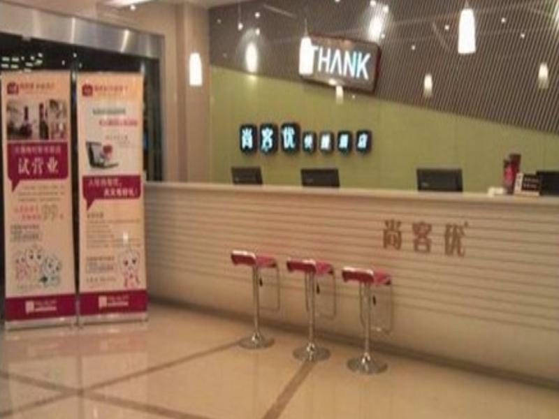 Thank Inn Hotel Jiangsu Wuxi Mei Village Xinhua Road
