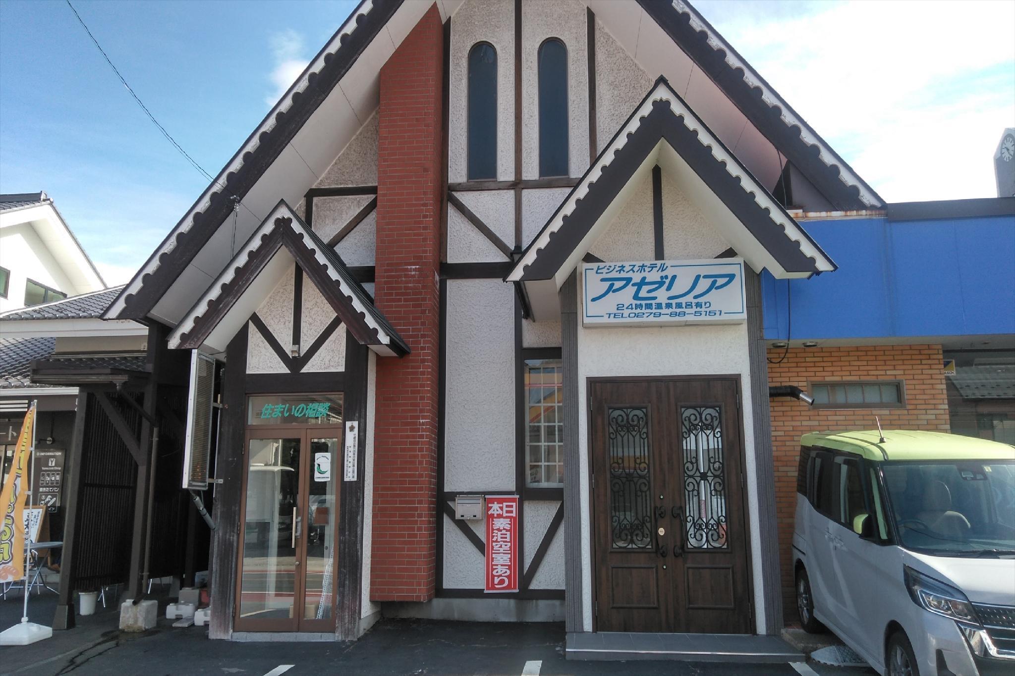 OYO 44686 Business Hotel Azalea