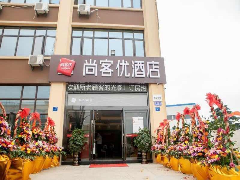 Thank Inn Hotel Jiangsu Wuxi Jiangyin District Ligang Street Xinggang Road