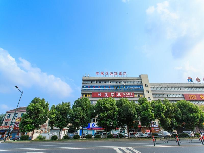 Thank Inn Hotel Jiangsu Changzhou Dinosaur Park Zhencheng Road