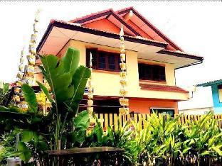 The Heart Ayutthaya Holiday Home The Heart Ayutthaya Holiday Home