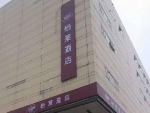 Elan Hotel Beijing Jiuxian Bridge Branch