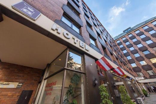 Novum Hotel Kaffeemuhle