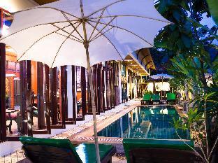 My Place Boutique Hotel มาย เพลซ บูทิก โฮเต็ล