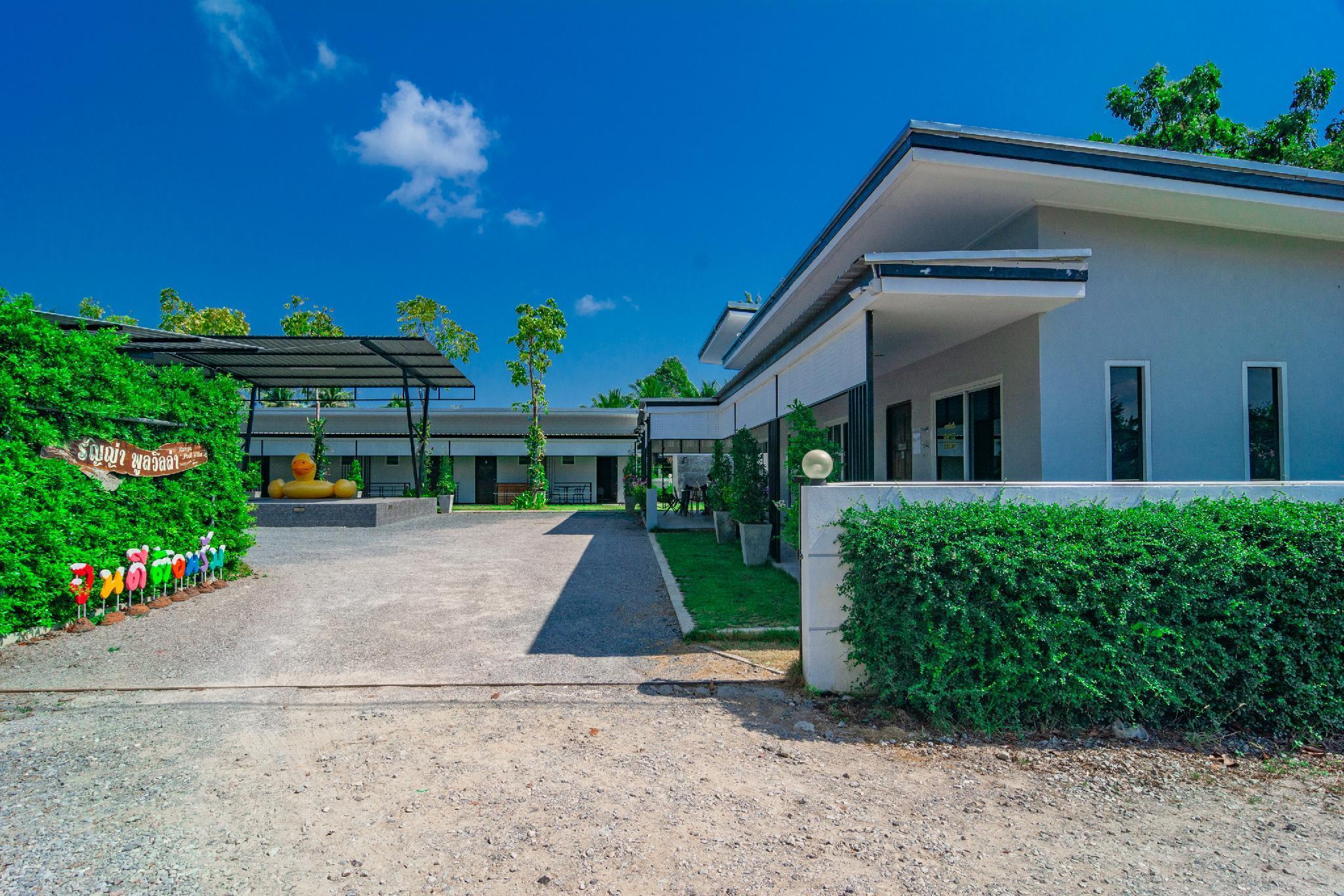 OYO 708 Runya Poolvilla