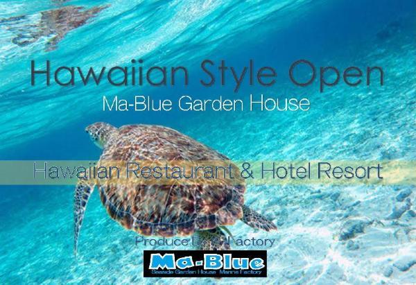 Ma-Blue Garden House Okinawa Main island