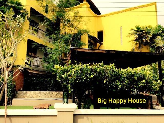 บิ๊ก แฮปปี้ เฮ้าส์ – Big Happy House