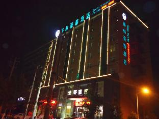 Фото отеля Green Tree Inn Henan Shangqiu Yongcheng Ouya Road Business Hotel