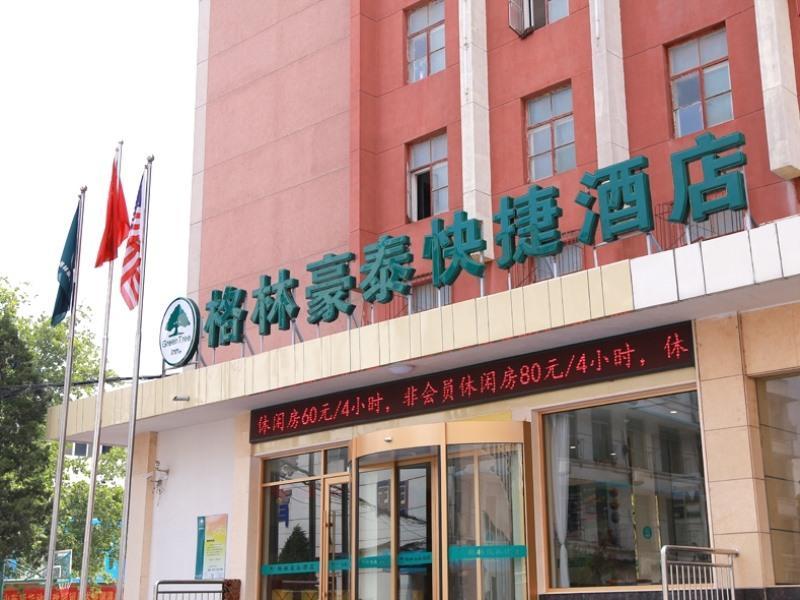 GreenTree Inn ShanDong JiNan East WenHua Road Taishan Technology Mansion Express Hotel