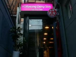H. Myeongdong Stay Guesthouse