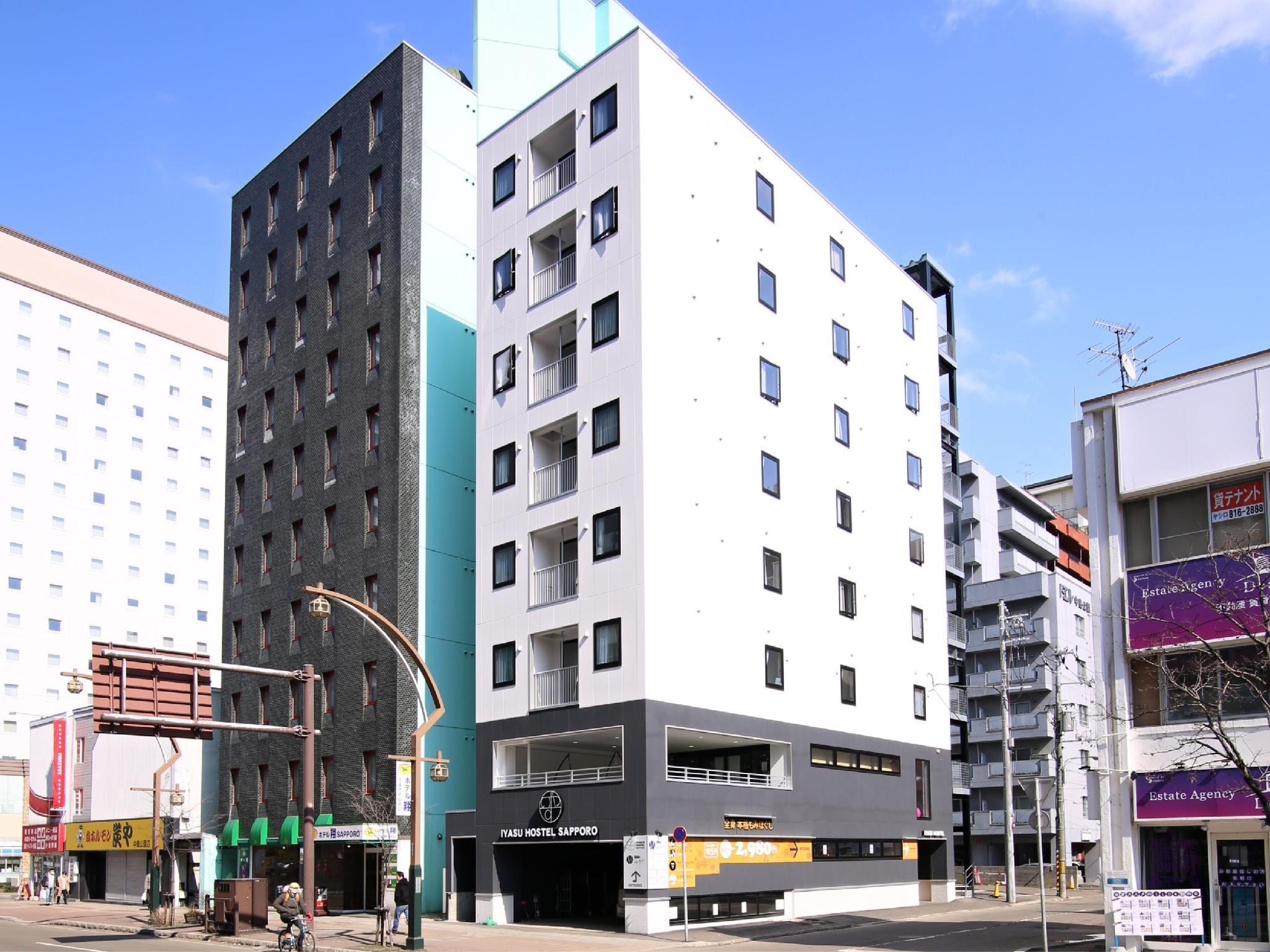 Iyasu Hostel Sapporo