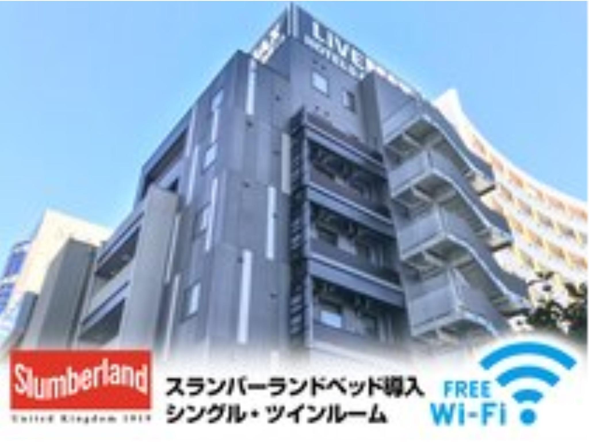 Hotel Livemax Chiba Sogaekimae
