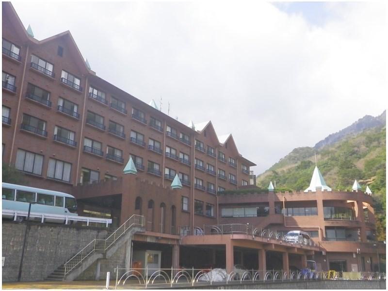 Hotel De Marronnier Yunoyama Onsen
