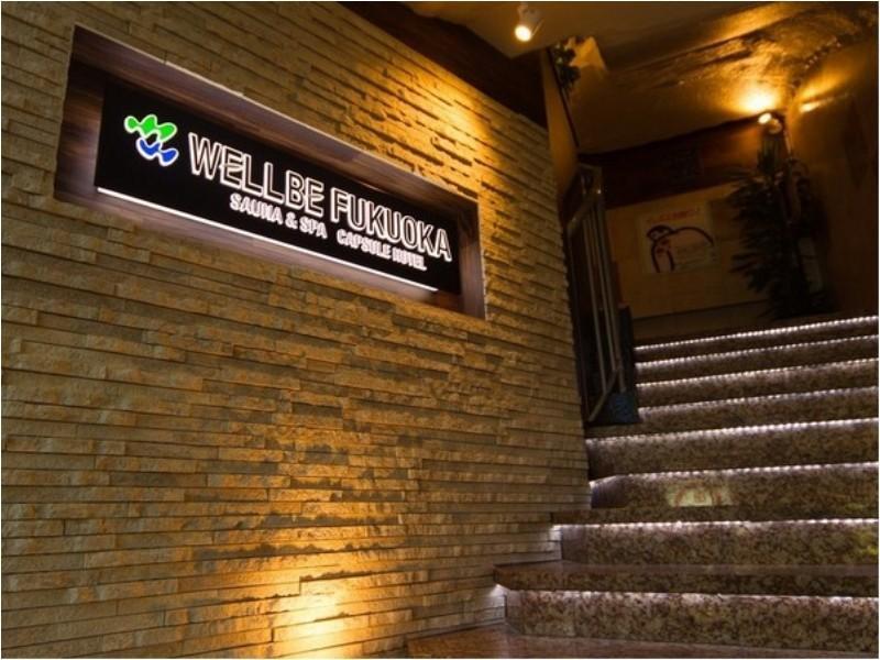 Wellbe Fukuoka