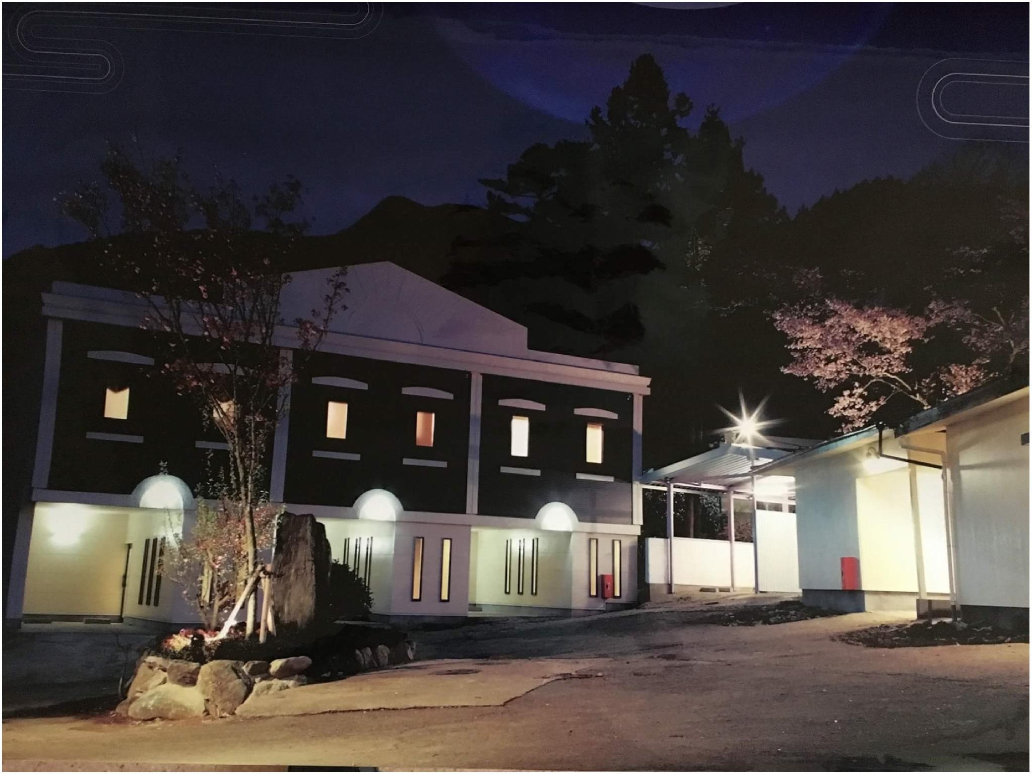 Free Days Resort Sakura Sanri