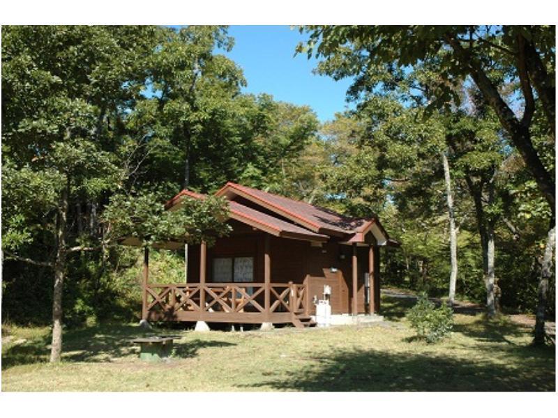 Higotai Park Camping Village