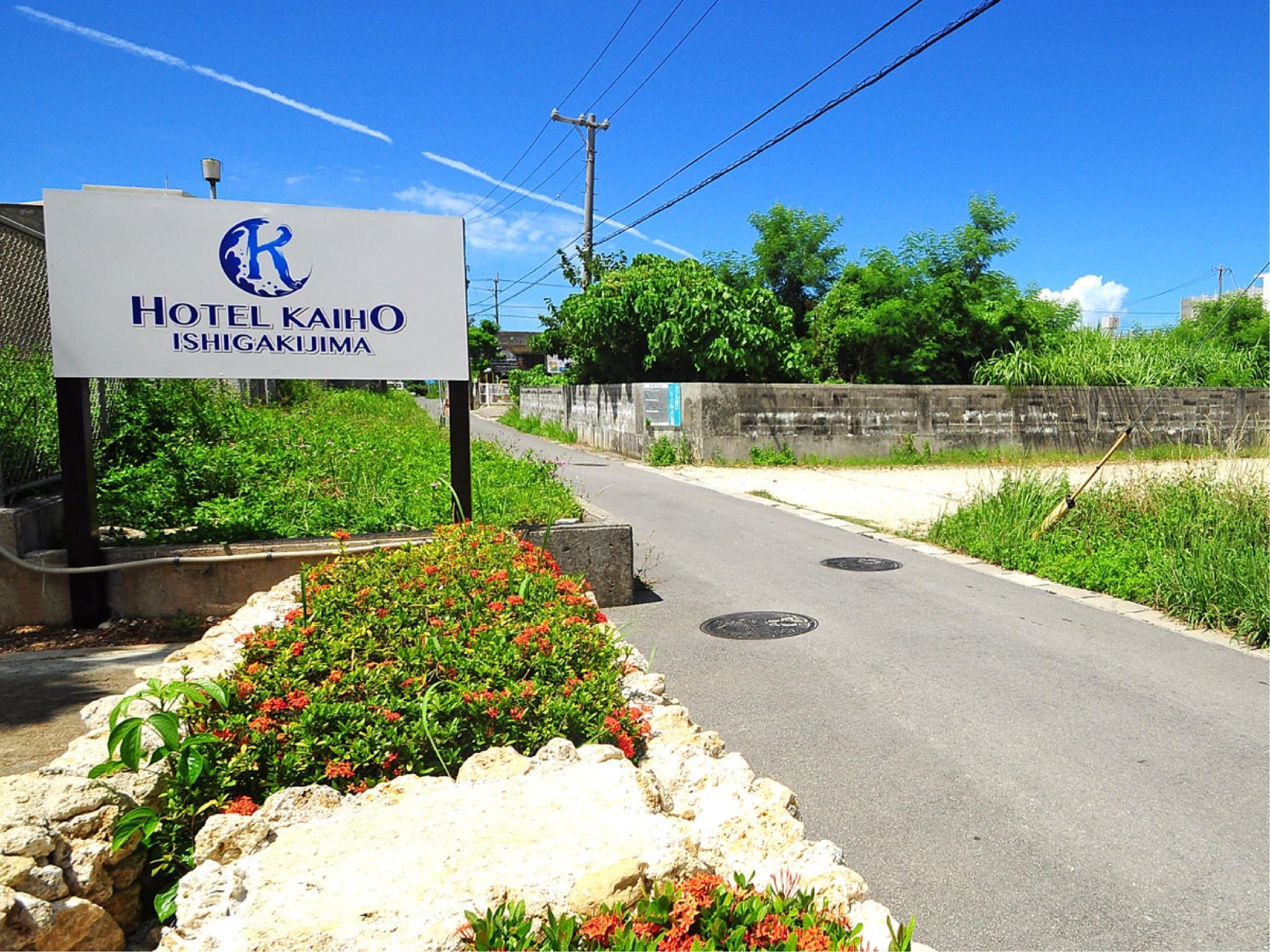 Hotel Kaiho Ishigakizima