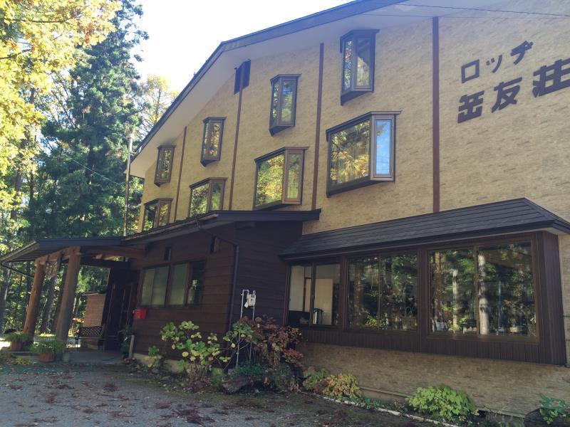 Lodge Gakuyuso