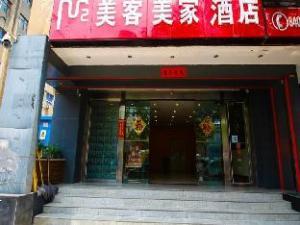 Xian Meike Meijia Hotel