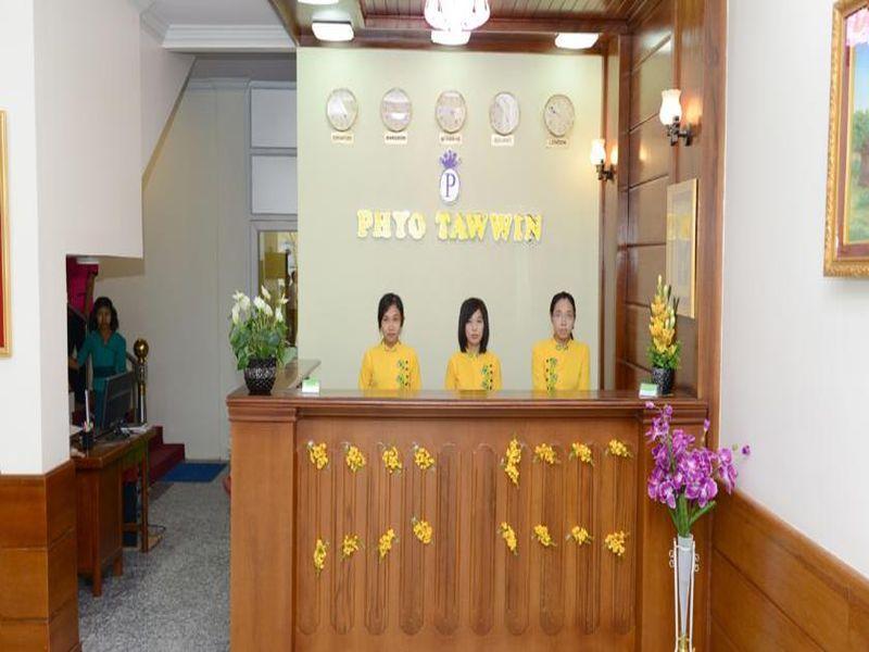 Phyo Taw Win Hotel