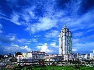 Zhongshan International YUCCA Hotel