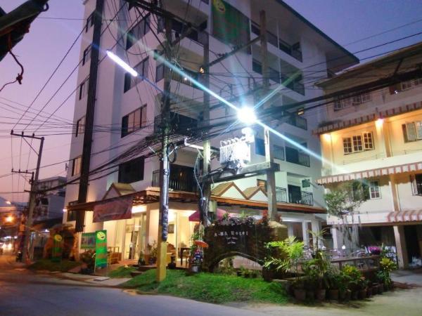 A-Ha Chiang Mai Hotel Chiang Mai