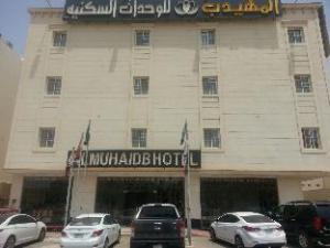 關於阿爾穆哈達阿爾納基斯飯店 (Al Muhaideb Al Narjis Hotel)