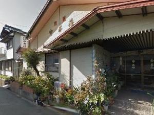 Guest House Nakaisou