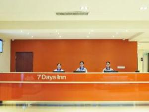 7 Days Inn Guangzhou Conghua Jiekou Zhenbei Road Branch