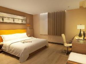 IU Hotel Guangzhou Sports Center Lin He West Metro Branch
