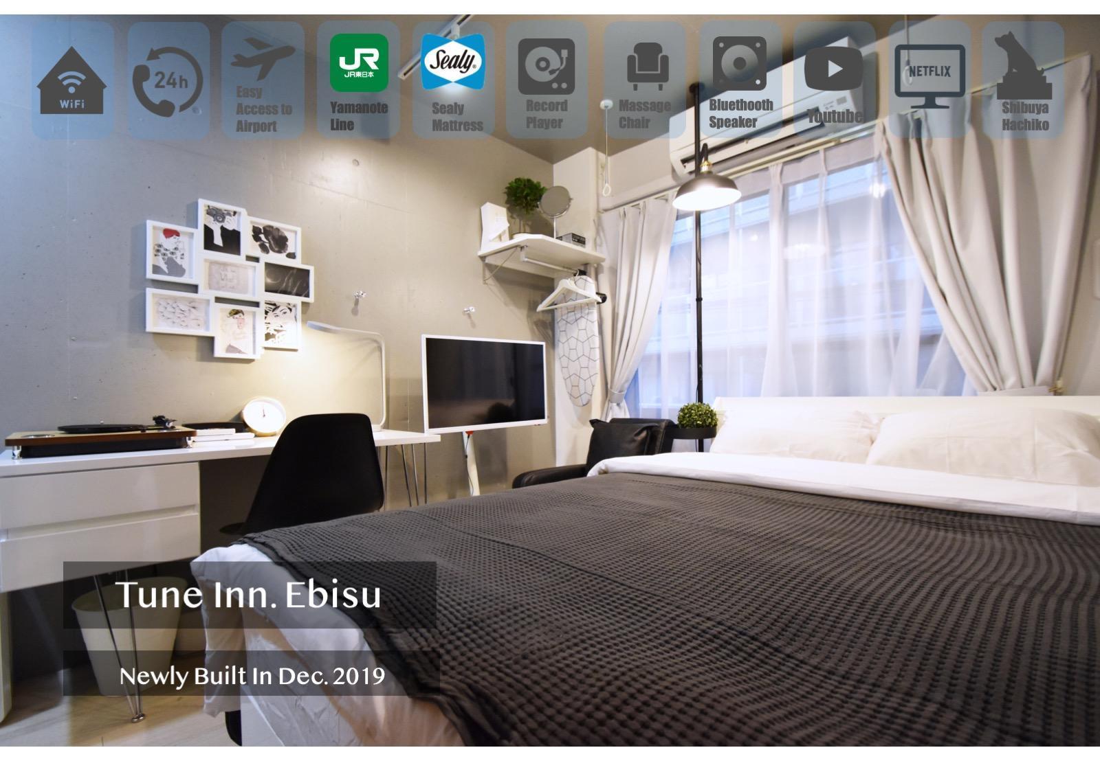 Tune Inn. Ebisu  2