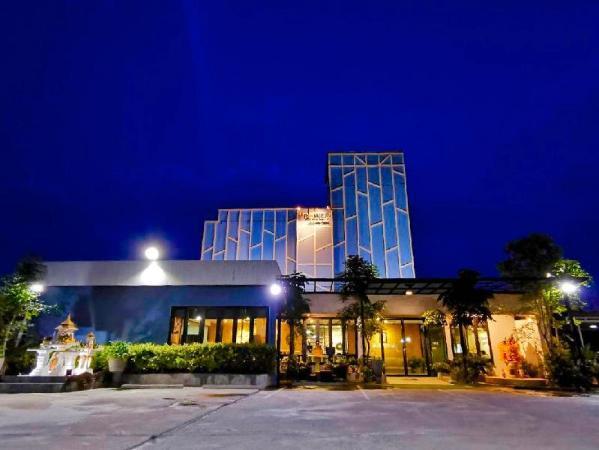 Ipower Chiangrai Chiang Rai