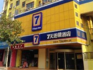 7 Days Inn Qingdao Bus Terminal Hangzhou Road Branch