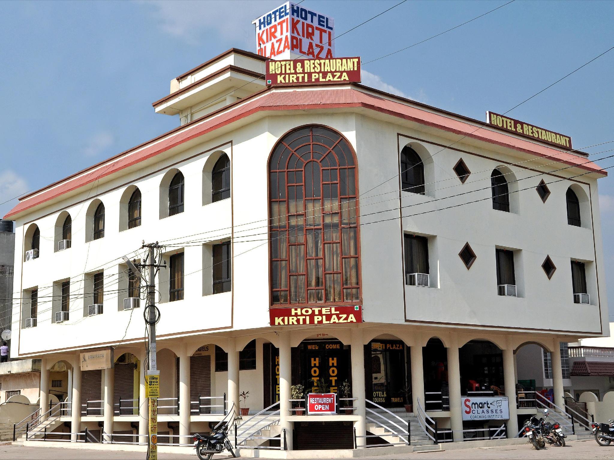Hotel Kirti Plaza