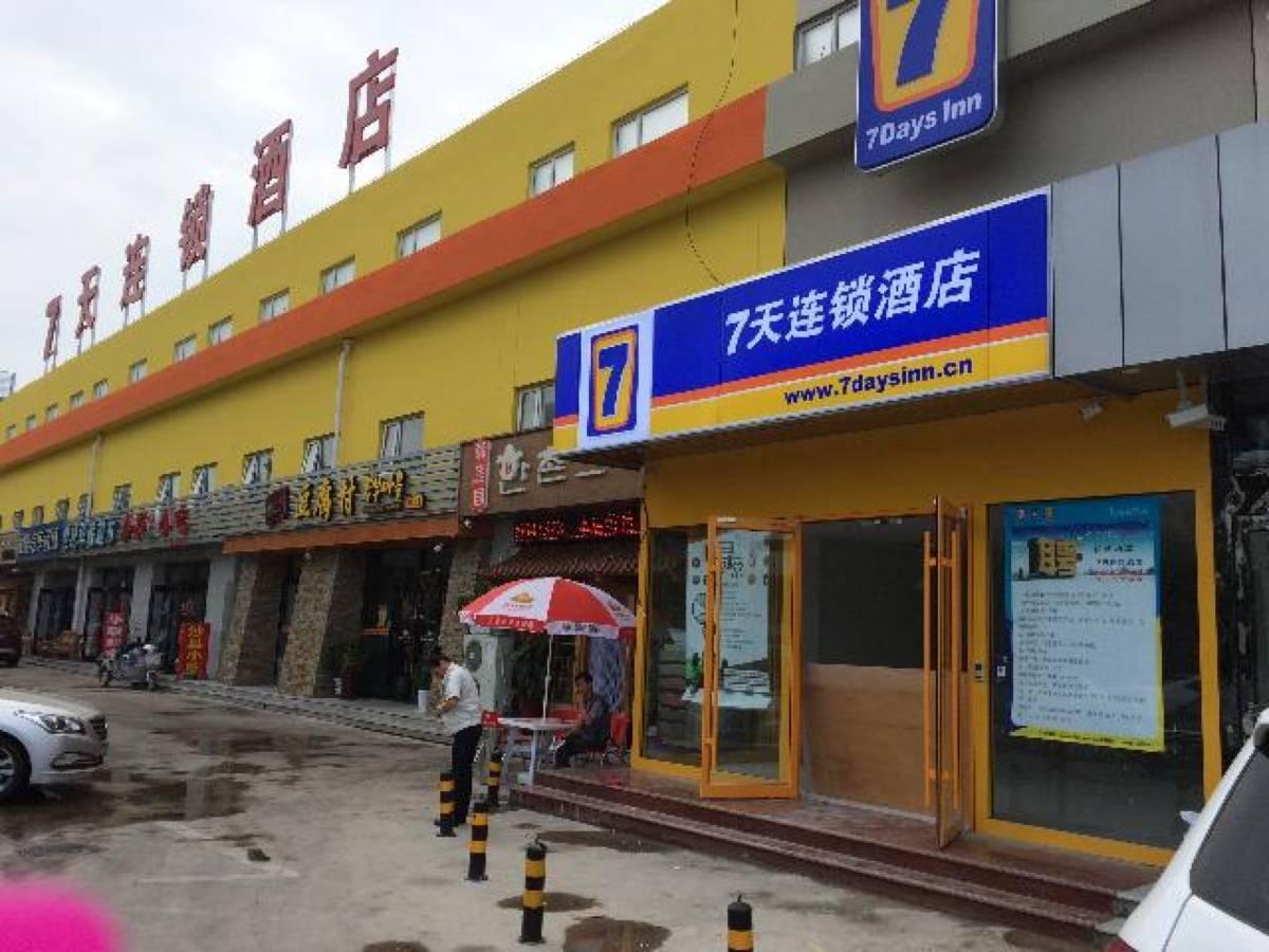 7 Days Inn Beijing Shunyi Development Area Mordern Motor City Branch