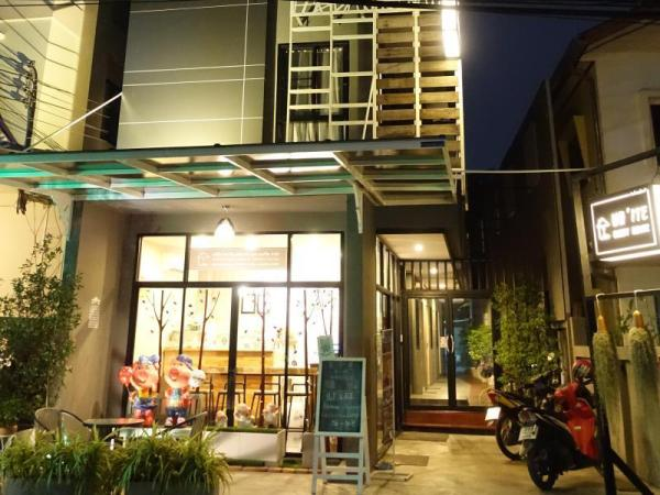 White Guest House Chiang Mai
