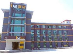 IU Hotel Taian Railway Station Square Branch