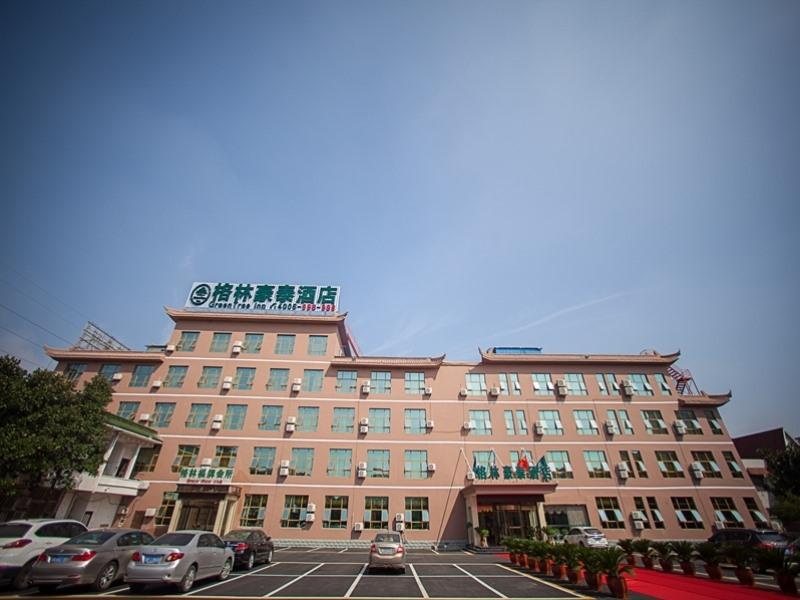 GreenTree Inn Anhui Wuhu Yinhu North Road Fangte World Resort South Gate Business Hotel