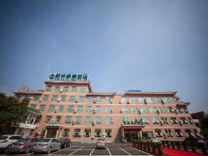 GreenTree Inn Anhui Wuhu Yinhu North Road Fangte World Resort South Gate Business Hotel